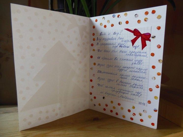 Как подписать открытку брату на день рождения